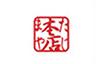 ロゴ 印章